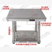 供应瑞奇电器 S5-190电暖桌健康节能取暖桌烤火桌