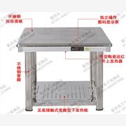 供应瑞奇电器S5-290电取暖桌多功能取暖电热桌子办公家