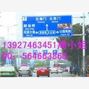 阳江指示标牌厂家 交通指示牌批发