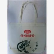 供应科悦07水头无纺布袋环保袋礼品袋广告袋