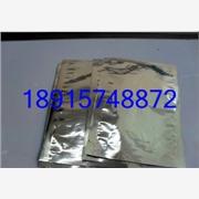 供应祺盛包装复合包装复合包装袋