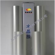 供应科迪330水晶冷裱膜