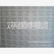 供应科迪330闪光透明方格猫眼冷裱膜