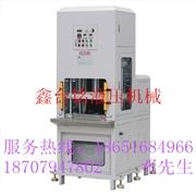 轻质墙板成型机 产品汇 供应鑫台铭XTM-109SIML热压成型机,液压IMD热压