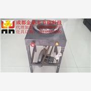 成都金鼎丰jdf017醇基燃料灶具_台式猛火灶
