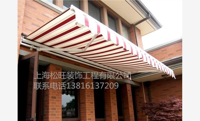 上海遮阳雨棚伸缩蓬法式蓬西瓜蓬欧式雨棚梯形固定