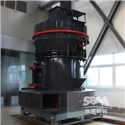 供应世邦机器SCM微粉磨粉机