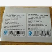 漳州生产各种不干胶标签,漳州生产各种不干胶贴纸
