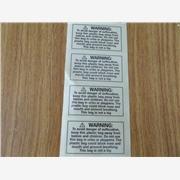 宁德各种规格不干胶标签,宁德各种规格不干胶贴纸