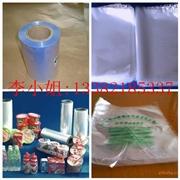供应弘宇苏州PVC收缩膜 苏州PVC热收缩袋