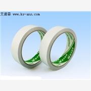 供应晶华导电双面胶带 JC205-2