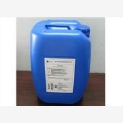 供应水处理杀菌剂