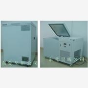 供应昊昕HLC系列OCA冷冻处理冰箱