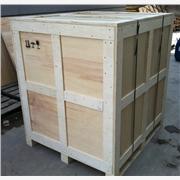 供应兴叶大量供应出口免检木箱
