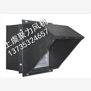 供应WEX(WSP)边墙式低噪声排风机 边墙轴流风机