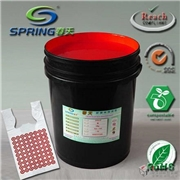 供应格林春天GS003塑料薄膜柔版印刷专用水性油墨