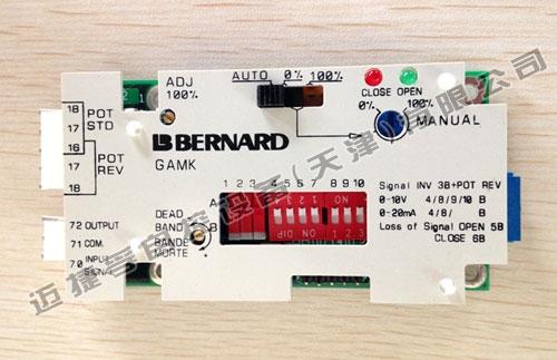 伯纳德执行器专业品牌