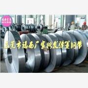 供应进口/国产60Si2Mn弹簧钢