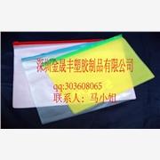 供应PVC礼品袋,PVC袋,软胶袋,环保PVC袋,PVC磨砂袋,PVC拉链袋
