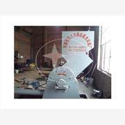 供应金属粉碎机之布袋除尘器的安装步骤