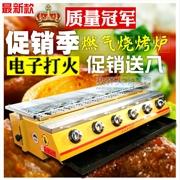 供应全电加热不锈钢燃气烧烤炉