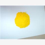 化肥着色剂