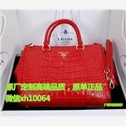 供应Prada男女包钱包皮带普拉达原单支持专柜验货