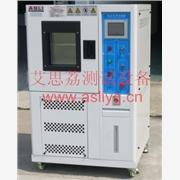 继电保护测试设备 产品汇 高低温试验箱 高低温测试设备什么牌子好141016
