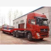 提供服务wetrans集装箱20GP40GP40HQ陶瓷佛山到乌兹别克斯坦坦