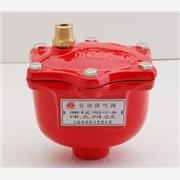 供应ZSFP自动排气阀