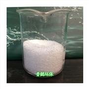 供应电镀污水聚丙烯酰胺絮凝剂