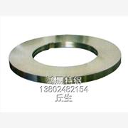 供应 不锈钢卷板分条刀片Φ210*Φ100*5