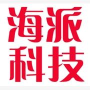 徐州ISO27001信息安全认证咨询业务介绍