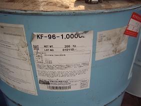 ***基硅油,高温硅油,KF96日