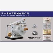 供应田农420生物质颗粒机,秸秆粉碎机,锯末烘干机