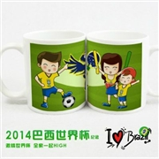 2014-巴西世界杯纪念版杯子