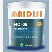 供应爱迪斯HC-08天津有机硅纳米防水剂施工方法