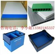 供应弘宇订做昆山塑料瓦楞板,昆山瓦楞板折叠箱