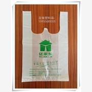 定做塑料袋制作背心袋订做印刷免费设计10天发货