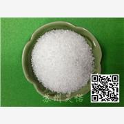 供应日本进口齐全增稠剂聚丙烯酰胺粉体