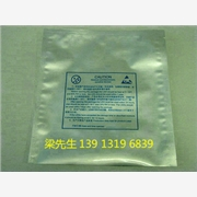 供应苏州印刷真空铝箔袋,纯、镀铝复合袋