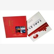 深圳绝对最低价格的深圳画册印刷等纸类印刷