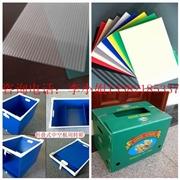 供应宏盛订做南通钙塑包装箱 化学试剂钙塑箱