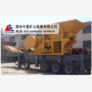 矿用移动式转载破碎机,移动式破碎生产线设备,300T移动筛分机价格