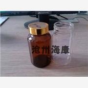 保健品玻璃瓶如何辨别质量