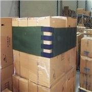 供应和三信sz-15633卡板绑带 托盘绑带