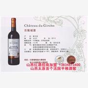 """太原红酒加盟批发-山西首个私人酒窖""""波维多"""""""