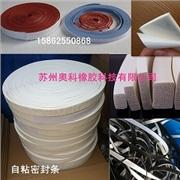 供应苏州澳科AOKE高铁设备硅胶海绵胶带