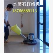 供应SY285B型打蜡机 水磨石电动打蜡机 打蜡机最低价
