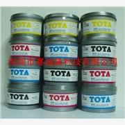 供应赛尔胶印紫外荧光油墨